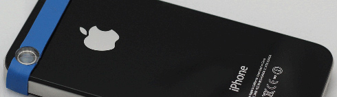 iPhone-4s-Fit_Banner2